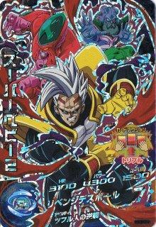 ドラゴンボールヒーローズ HGD6-CP4 スーパーベビー2 CP