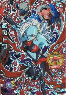ドラゴンボールヒーローズ HGD6-CP6 暗黒トワ CP