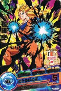 ドラゴンボールヒーローズ HGD7-01 孫悟空 R