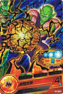 ドラゴンボールヒーローズ HGD7-05 ピッコロ R