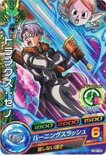 ドラゴンボールヒーローズ HGD7-08 トランクス:ゼノ