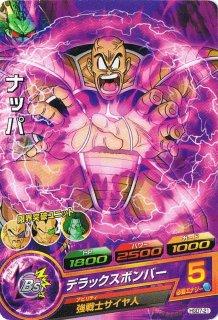ドラゴンボールヒーローズ HGD7-21 ナッパ C