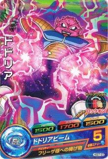 ドラゴンボールヒーローズ HGD7-23 ドドリア C
