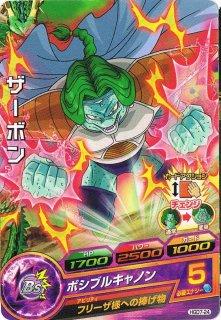 ドラゴンボールヒーローズ HGD7-24 ザーボン C