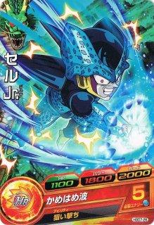 ドラゴンボールヒーローズ HGD7-26 セルJr. C