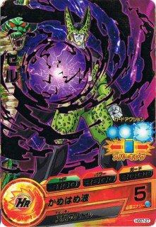 ドラゴンボールヒーローズ HGD7-27 セル R