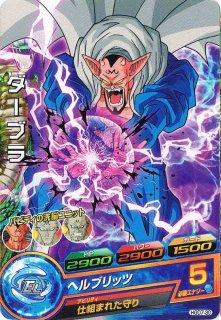 ドラゴンボールヒーローズ HGD7-30 ダーブラ C