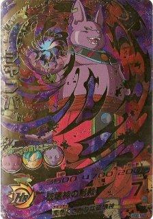 ドラゴンボールヒーローズ HGD7-40 シャンパ UR