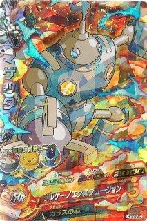 ドラゴンボールヒーローズ HGD7-42 マゲッタ SR