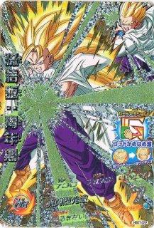 ドラゴンボールヒーローズ HGD7-CP2 孫悟飯:青年期 CP