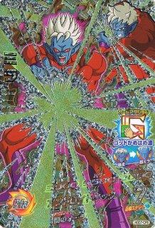 ドラゴンボールヒーローズ HGD7-CP8 ミラ CP