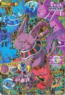 ドラゴンボールヒーローズ HGD7-SCP6 シャンパ SCP