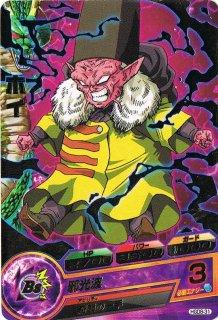 ドラゴンボールヒーローズ HGD8-31 ホイ R