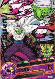 ドラゴンボールヒーローズ HGD8-35 ピッコロ R