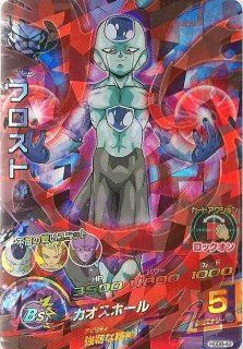 ドラゴンボールヒーローズ HGD8-42 フロスト SR