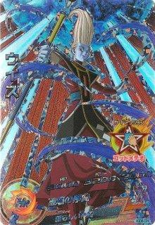ドラゴンボールヒーローズ HGD8-CP4 ウイス CP