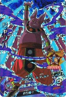 ドラゴンボールヒーローズ HGD8-CP5 シャンパ CP