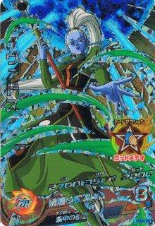 ドラゴンボールヒーローズ HGD8-CP6 ヴァドス CP
