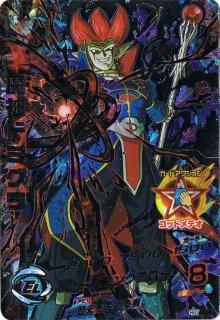 ドラゴンボールヒーローズ HGD8-SEC2 魔神ドミグラ UR