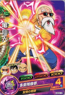 ドラゴンボールヒーローズ HGD9-12 亀仙人 C