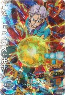 ドラゴンボールヒーローズ HGD9-20 トランクス:未来 SR