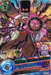 ドラゴンボールヒーローズ HGD9-23 Dr.ゲロ R