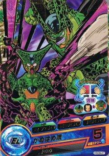 ドラゴンボールヒーローズ HGD9-27 セル R