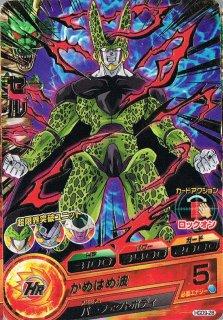 ドラゴンボールヒーローズ HGD9-28 セル R