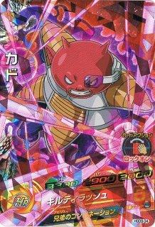 ドラゴンボールヒーローズ HGD9-34 カド SR