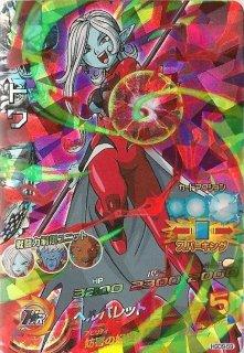 ドラゴンボールヒーローズ HGD9-59 トワ SR