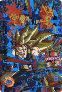 ドラゴンボールヒーローズ HGD9-CP6 バーダック:ゼノ CP