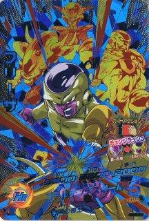 ドラゴンボールヒーローズ HGD9-CP7 フリーザ CP