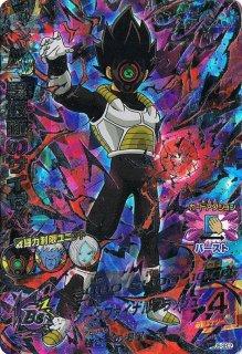 ドラゴンボールヒーローズ HGD9-SEC2 黒仮面のサイヤ人 UR