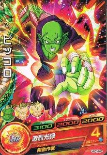 ドラゴンボールヒーローズ HGD10-05 ピッコロ C