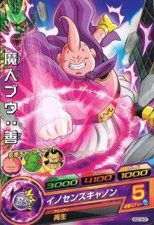 ドラゴンボールヒーローズ HGD10-07 魔人ブウ:善 C