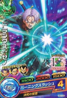ドラゴンボールヒーローズ HGD10-09 トランクス:ゼノ C