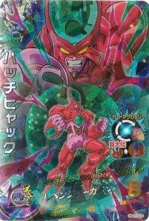 ドラゴンボールヒーローズ HGD10-23 ハッチヒャック SR