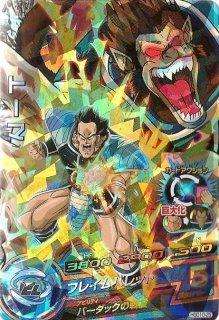 ドラゴンボールヒーローズ HGD10-25 トーマ SR