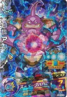ドラゴンボールヒーローズ HGD10-33 合体アカ SR