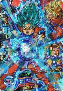 ドラゴンボールヒーローズ HGD10-34 孫悟空 SR