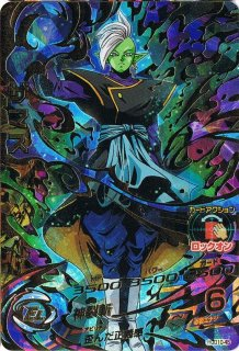 ドラゴンボールヒーローズ HGD10-45 ザマス UR