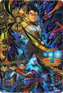 ドラゴンボールヒーローズ HGD10-53 ベジータ:ゼノ UR