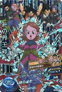 ドラゴンボールヒーローズ HGD10-CP4 時の界王神 CP