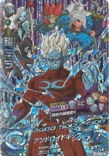 ドラゴンボールヒーローズ HGD10-CP5 超ミラ CP