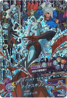 ドラゴンボールヒーローズ HGD10-CP6 暗黒トワ CP