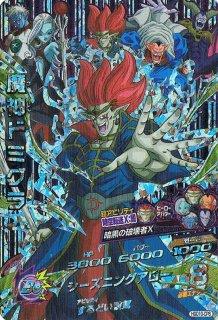 ドラゴンボールヒーローズ HGD10-CP8 魔神ドミグラ CP