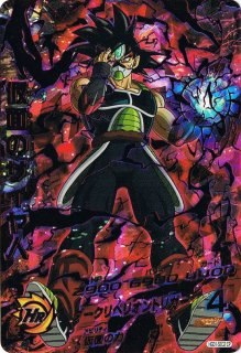 ドラゴンボールヒーローズ HGD10-HGD1-SEC2 CP 仮面のサイヤ人 UR 【再録】【赤箔押し】