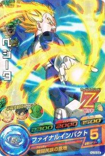 ドラゴンボールヒーローズ HJ3-04 ベジータ C