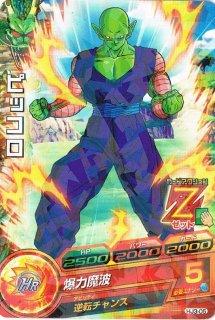 ドラゴンボールヒーローズ HJ3-05 ピッコロ C