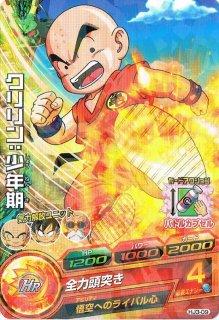 ドラゴンボールヒーローズ HJ3-09 クリリン:少年期 C